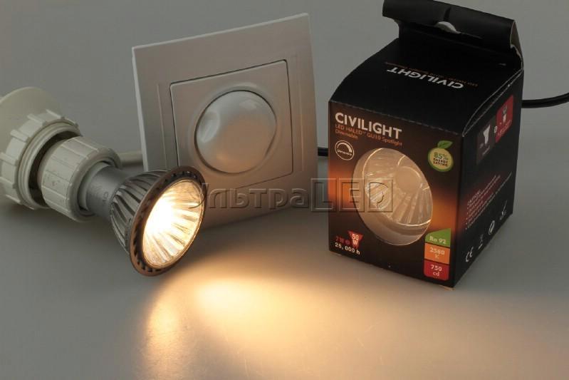 Лампа светодиодная CIVILIGHT GU10-7W-HLDM (warm white)