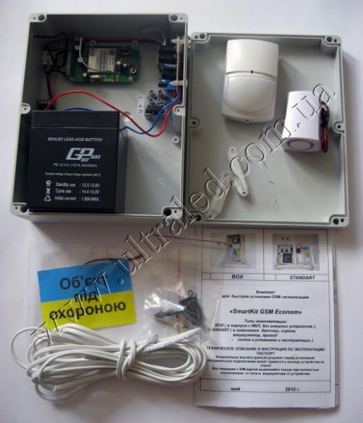 GSM-сигнализация SmartKit GSM Econom